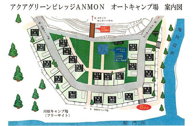 ANMON オートキャンプ場案内図