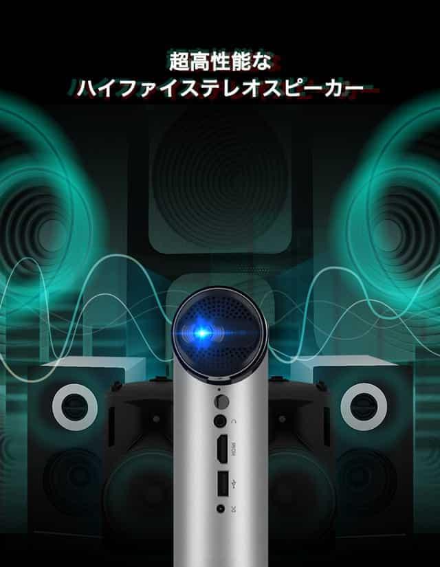 インテリジェントプロジェクターT5