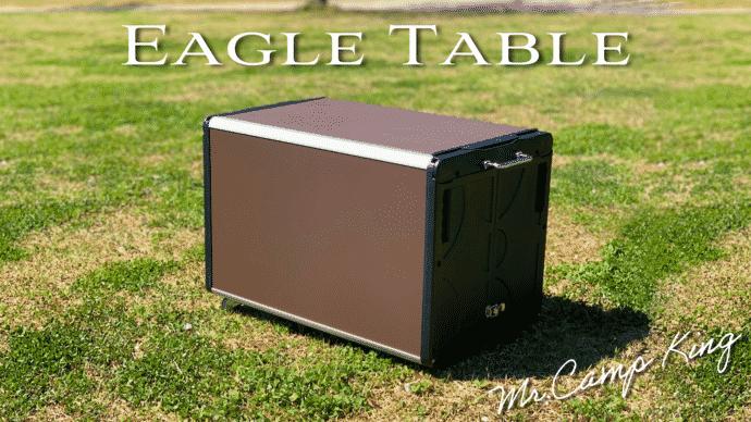 eagle table3